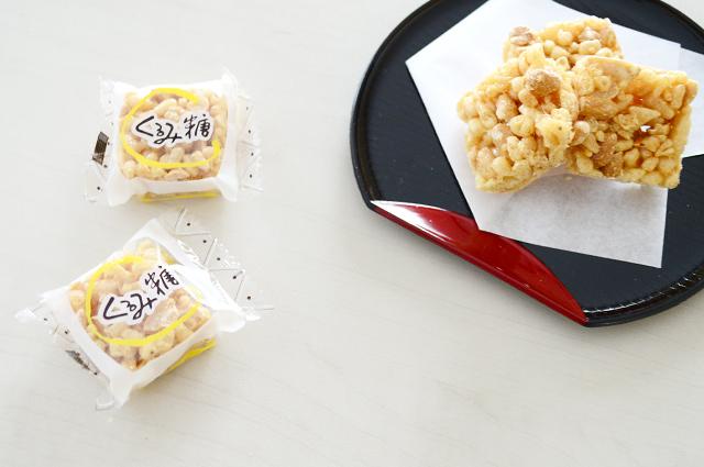 江上製菓のお菓子 くるみ糖 くるみとう 江上製菓株式会社
