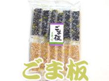 ごま板(ごまいた) おこし 銘菓のお菓子 江上製菓株式会社 長野県松本市